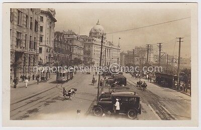 China Shanghai Bund Electric Tram & Automobiles Real Photo Postcard 1925 - C475