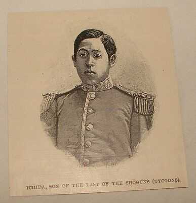 1895 magazine engraving ~ ICHIDA, LAST SHOGUN, Japan
