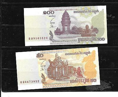 Cambodia 2 Different Unused Banknote Bill Paper Money Note Lot Set Collection