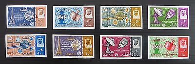 QATAR 1965 I.T.U. Imperfs SG62/9 U/M SEE BELOW NB271