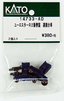 Kato 14733-AD Connection Bogie for Eurostar R2 New Color (N scale) ASSY