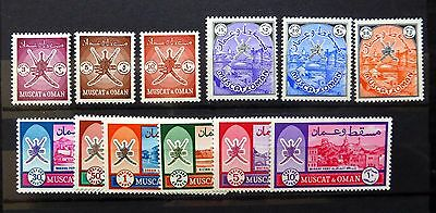 MUSCAT & OMAN 1965 Complete SG94 to 105 NB308