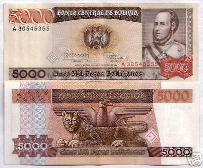 RARE HI DENOM MULTI-COLOR SOUTH AMERICAN BILL w AWESOME SPOTTED JAGUAR! A BEAUTY
