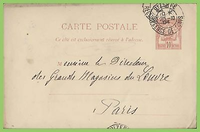 Tunisia 1904 10c postal stationery card from Tunis to Paris France
