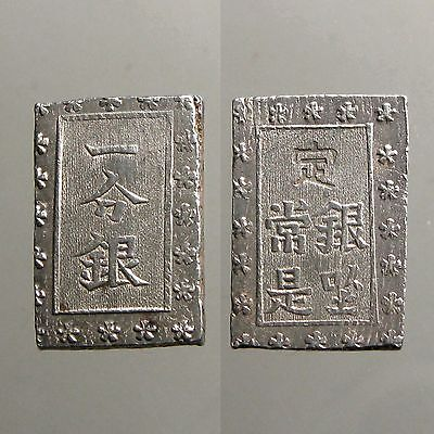 SILVER BAR/INGOT__ICHIBU GIN___Samurai Period of Japan__SHOGUNS__Cherry Blossoms