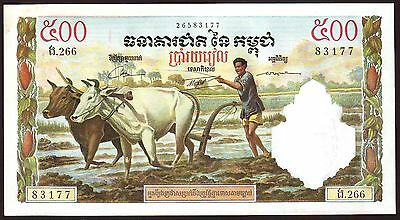 CAMBODIA - CAMBODGE   500 Riels  ND (1958-70)   Sign.12