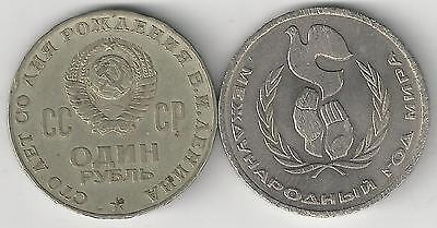 2 LARGE COMMEMORATIVE 1 ROUBLE COINS from RUSSIA - 1970 & 1986 (2 TYPES)