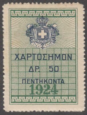 Greece General Revenue Barefoot #240 mint 50D 1924 cv $12