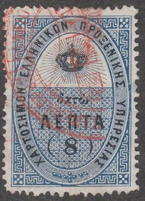 Greece Consular Revenue Barefoot #8 used 8L Salaried type B 1882 cv $12