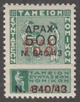 Greece Lawyer Pensions Nomikon Revenue Barefoot #24 MNH 500 on 100D 1943 cv $12