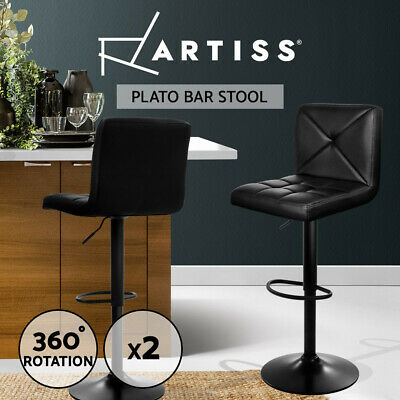 2x Bar Stools PU Leather Chrome Kitchen Cafe Barstool Chair Gas Lift Black 1536