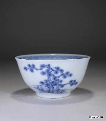 Antique Chinese Nanking Cargo Tea Bowl Blue Pine Christie's Circa 1752