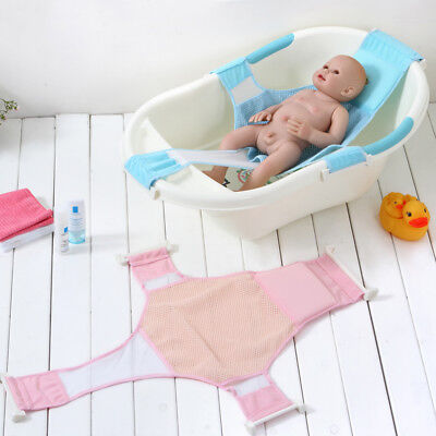 Baby Kids Bath Seat Safety Support Shower Adjustable Bathtub Bathing Shower Net