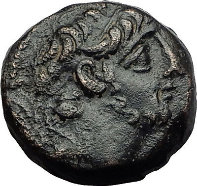 Antiochos IX Kyzikenos 113BC Seleukid KING Authentic Ancient Greek Coin i60735