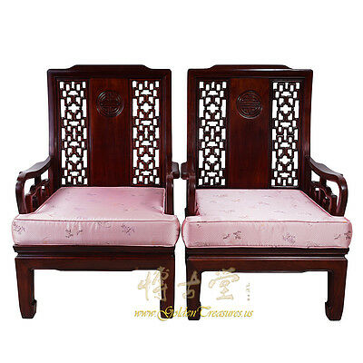 Chinese Antique Rosewood Carved Chairs - Pair 16LP62