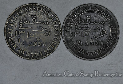 Muscat & Oman 1/4 Anna AH1315 (1897) bronze 2 Coin Lot Nice Group