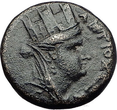 ANTIOCH on Orontes in SELEUKIS 65AD Nero Time Ancient Greek Coin Tyche i60745