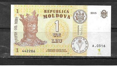 Moldova 2015 Unused Mint Leu New Currency Banknote Bill Note Paper Money