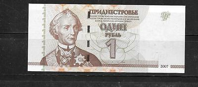 Transnistria #18 1994 10 Rublei Uncirculated Banknote Bill Paper Money Currency