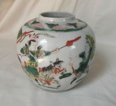 Antique Chinese Crackle Glaze Fighting Warriors Pot