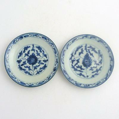 Pair Chinese Blue And White Porcelain Nanking Cargo Side Plate, 18Th Century