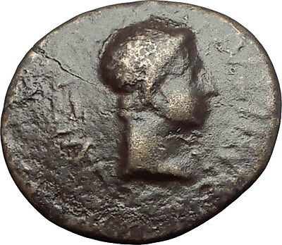 Greek King RHOEMETALKES of THRACE & AUGUSTUS Authentic Ancient Roman Coin i60862