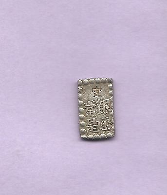 Japan Silver Bar 1853 Ichibu gin                                 #GP/KD