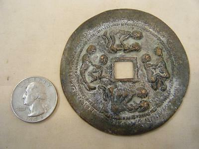 Large Bronze/Copper Ancient Chinese Couples in Sex Positions Design Coin 2 3/4""