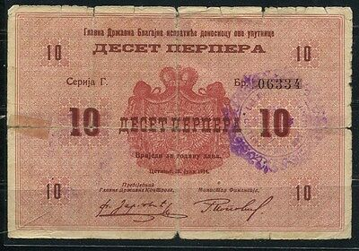 Paper Money Montenegro 1914 10 perpera