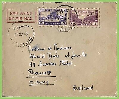 Lebanon 1949 multifranked cover to England with fiscal on reverse