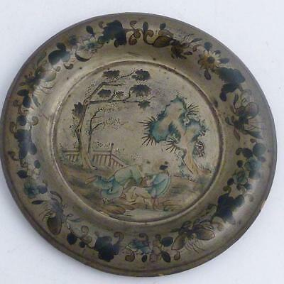 Chinese Silvered And Polychrome Fuzhou Lacquer Plate, 19Th Century