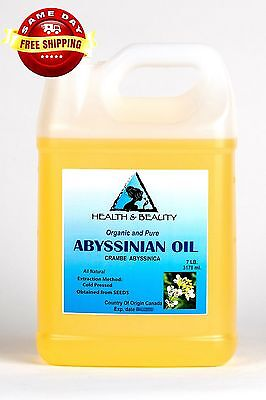 Abyssinian / Crambe Seed Oil Organic Carrier Cold Pressed Fresh 100% Pure 7 Lb
