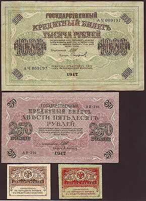 Russia 1917  250 Rubles (Afanasiev) ,1000 Rubles (Sofronov), 20 & 40 Rubles