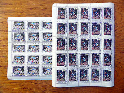 MAURITANIA Wholesale 1984 Olympic Games Javelin/Jumping Sheets of 25 FP2437
