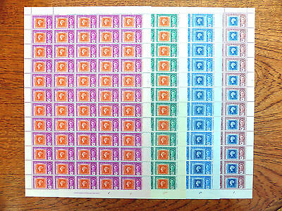 MAURITIUS Wholesale 1940 Stamp Centenary (4) in SEE BELOW NEW LOWER PRICE FP6995