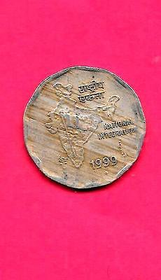 India Indian Km121.5 1999-B Vf-Very Fine-Nice Large 2 Rupees Coin