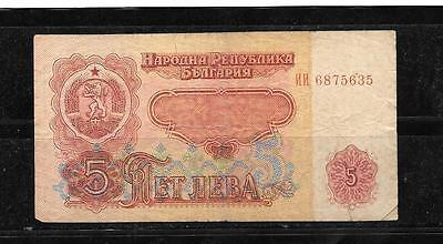 Bulgaria #95A Vg Circ Old 1974 5 Leva Banknote Bill Note Currency Paper Money