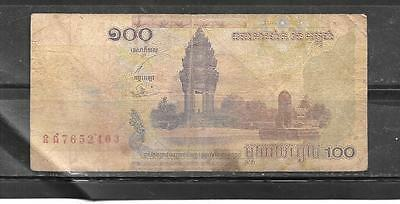 CAMBODIA #53a 2001 VG USED 100 RIELS BANKNOTE NOTE BILL PAPER MONEY CURRENCY