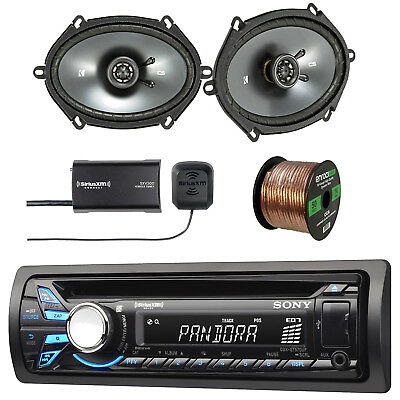 Sony CDXGT570UP Car Stereo Receiver w/2-Way Speakers, Radio Tuner & Speaker Wire