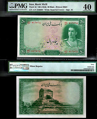 92-IRAN. 50 Rials Bank Note. Pick 42. ND (1944). PMG Certified-Graded 40 EF.