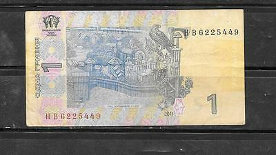 UKRAINE #116Ab 2011 VF USED HRYVNIA BANKNOTE PAPER MONEY CURRENCY BILL NOTE