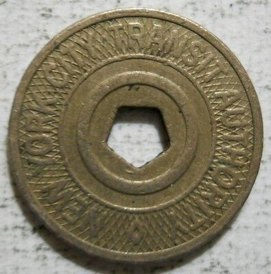 New York City Transit Authority subway transit token - NY630BJ
