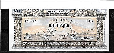 Cambodia #7C 1975 Unc Mint Old 50 Riel Currency Banknote Bill Note Paper Money