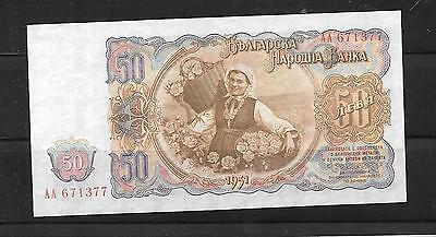 BULGARIA #85a 1951 UNC MINT  50 LEVA OLD VINTAGE BANKNOTE NOTE PAPER MONEY
