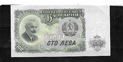 BULGARIA #86a 1951 AU-UNC 100 LEVA OLD VINTAGE NOTE BANKNOTE PAPER MONEY