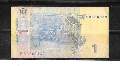 UKRAINE #116Ab 2011 VG USED HRYVNIA BANKNOTE PAPER MONEY CURRENCY BILL NOTE