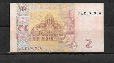 UKRAINE #117b 2005 VF CIRC  2 KRYVEN BANKNOTE PAPER MONEY CURRENCY BILL NOTE