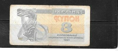 UKRAINE #82a 1991 VG USED 3 KARBOVANTSIV BANKNOTE NOTE PAPER MONEY CURRENCY