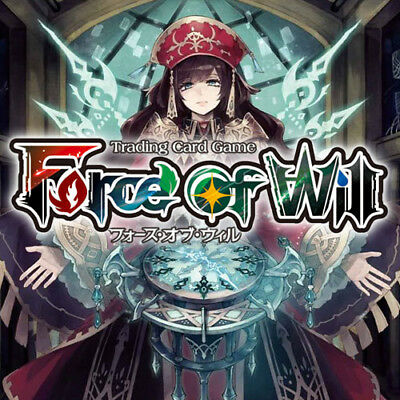 FoW Force of Will - The Twilight Wanderer TTW - Complete set incuding J/Rulers