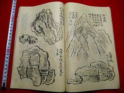 1-10 Japanese hand painted NANGA chinese pictures book